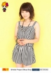 aika mitsui TOWER RECORDS SHIBUYA × Hello! Project OFFICIAL SHOP Petit Museum 2013