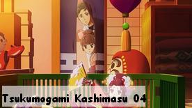 Tsukumogami Kashimasu 04