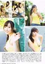 G The Television Gザテレビジョン Sayumi Michishige Mizuki Fukumura