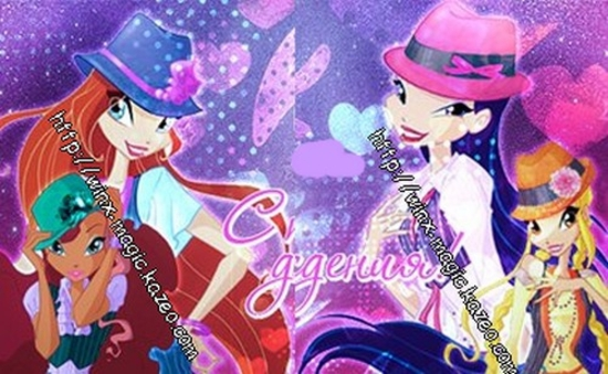 Winx Dandy star