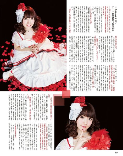 Magazine : ( [Seiyu Grand Prix] - 2017.05 )