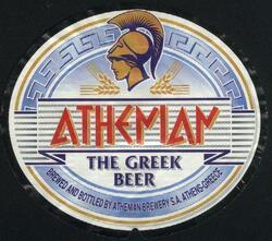 Athinaiki Brewery