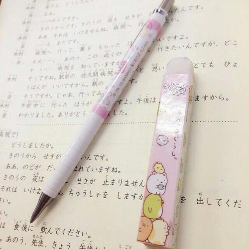 ~ Les cours de japonais de Rosa-san : Les Articles ~