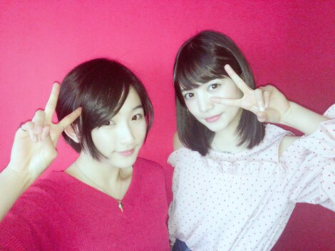 Celebrity Pics : Arisa Matsunaga & Yu Saotome ( N°1 )
