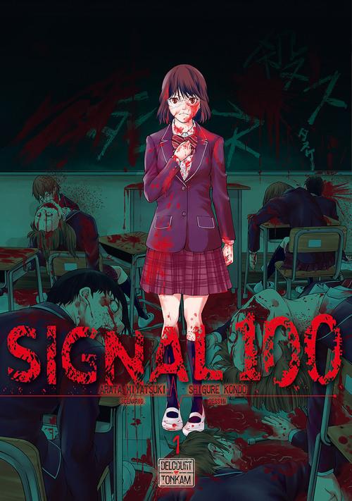 Signal 100 - Tome 01 - Arata Miyatsuki & Shigure Kondo