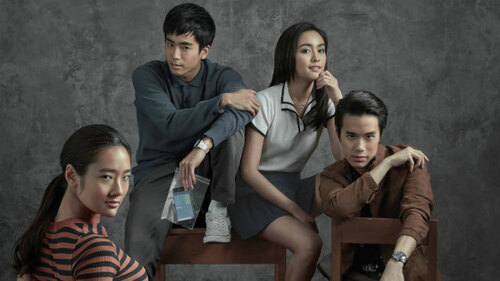 Bad Genius (VOSTFR)