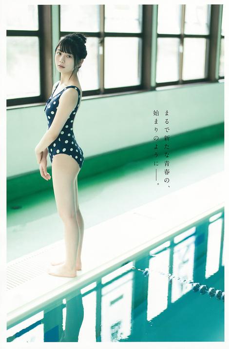 Magazine : ( [Young Gangan] - 2017 / N°9 - Yuna Obata & Yurika Kubo Staring )