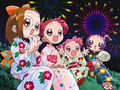 Bonne Année 2009 !!!
