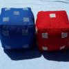Joséphine cubes