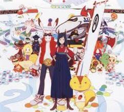Film d'animation japonais !!!