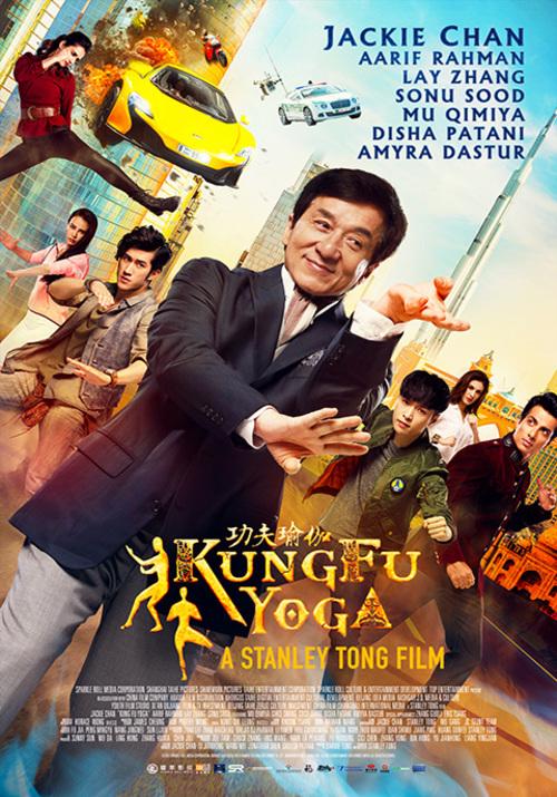 Gong fu yu jia / Kung Fu Yoga (2017)