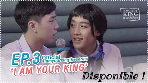 I am your King Ep.3