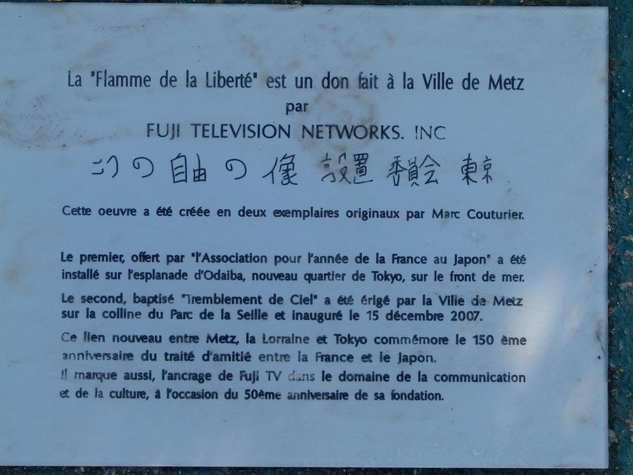 Une petite série de photos de Metz , ça vous va ??