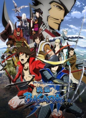 Sengoku Basara - Saison 1