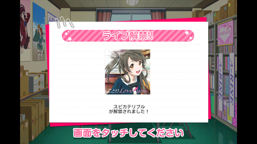 Level up ver.jp