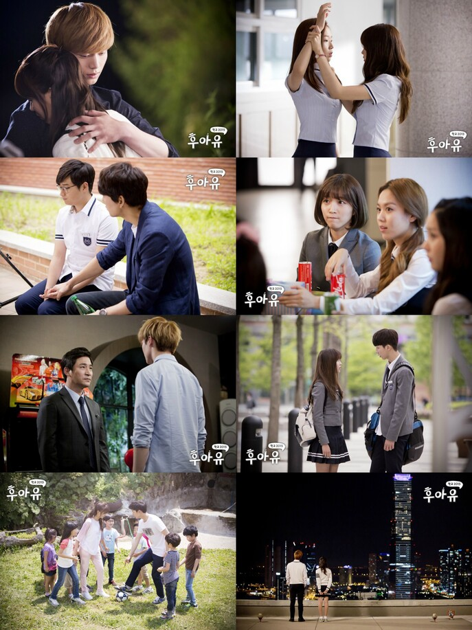 Who are you : school 2015