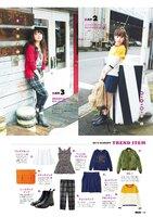 ミニ mini magazine Ai Takahashi 2013
