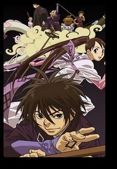 Animé : Kekkaishi