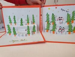 Noël : carte de voeux pliage