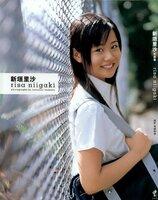 Risa Niigaki Photobook
