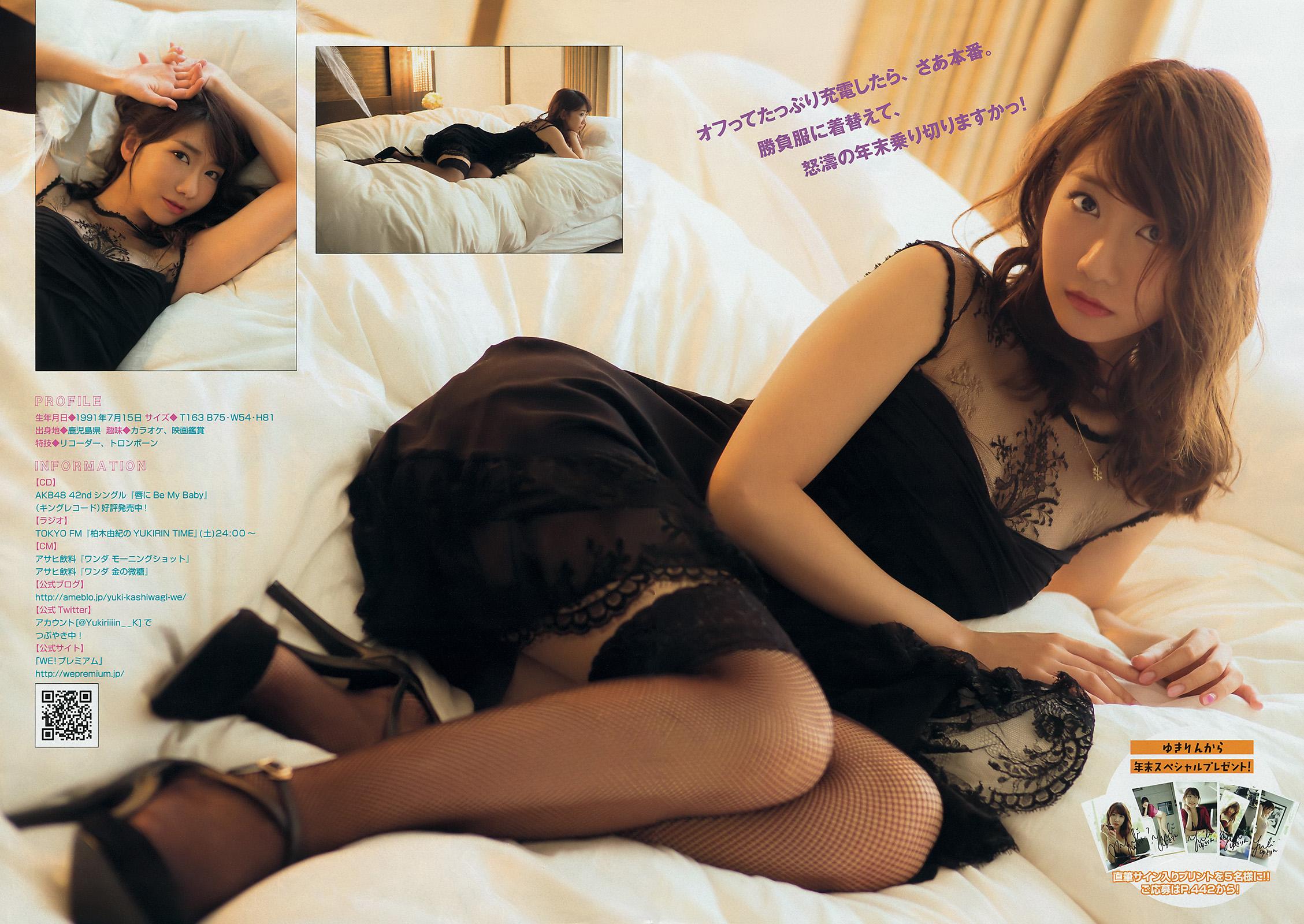 Kashiwagi Yuki 柏木由紀 Young Magazine 2016 No 2 Wallpaper HD
