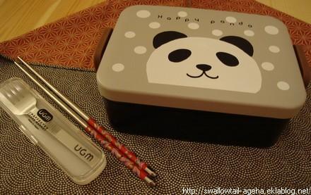 Bento Happy Panda