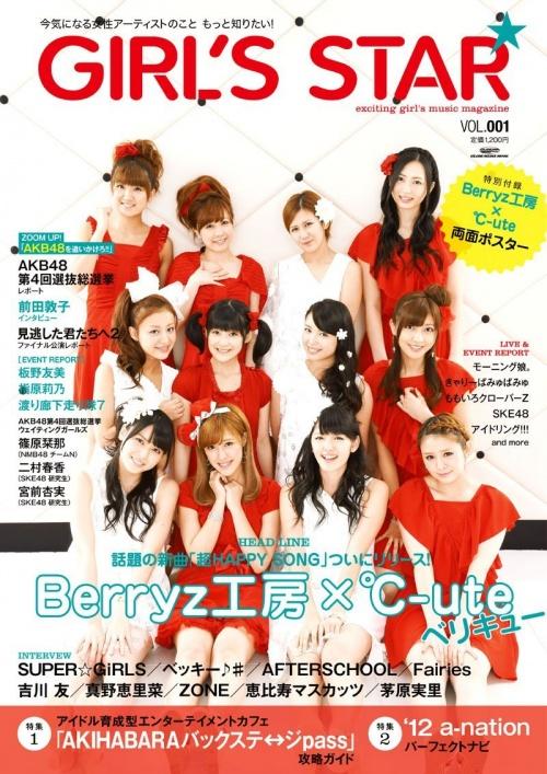 """Berikyu dans """"GIRL'S STAR"""""""