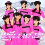 1st Best Album : Berryz Koubou Special Best Vol. 1