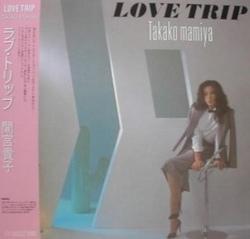 Takako Mamiya - Love Trip - Complete LP