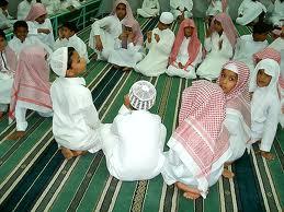 حلقات تحفيظ القرآن الكريم