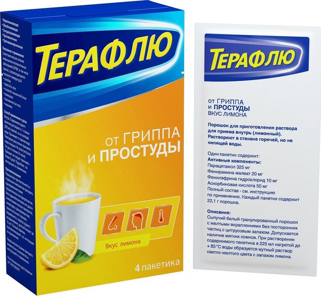 Лекарство от простуды при сахарном диабете