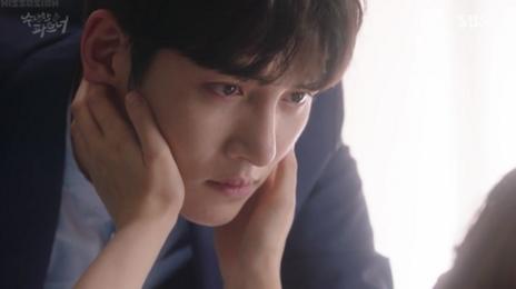 Suspicious partner - Drama coréen
