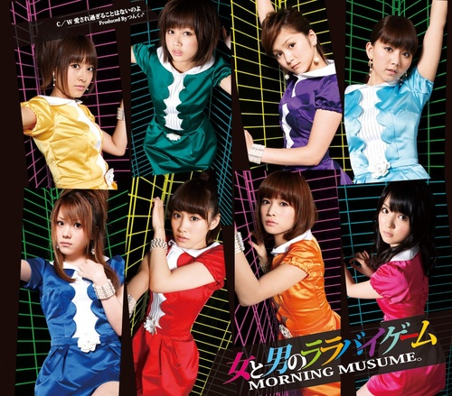 Onna To Otoko No Lullaby Game 女と男のララバイゲーム Morning Musume