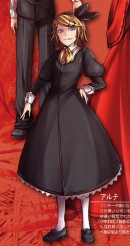 Megumi (3)