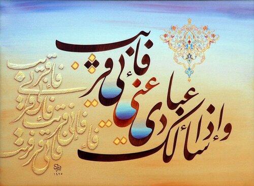 tableaux de l'artiste calligraphe AMZIL