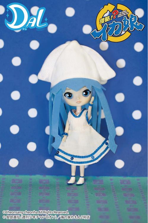 Little Dal + Ikamusume
