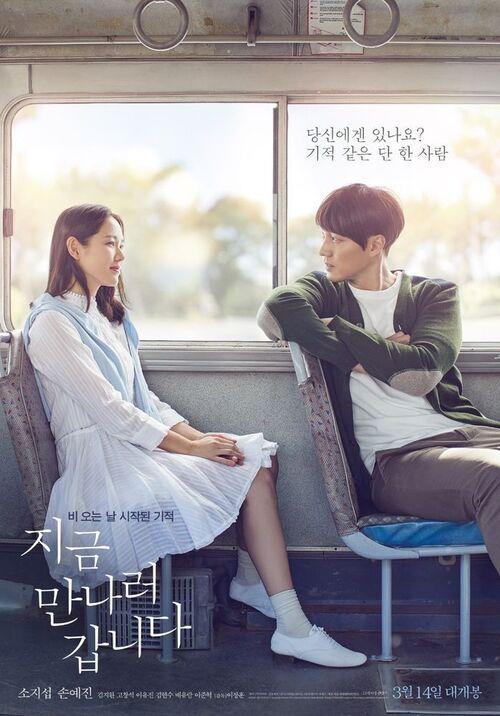 Annonce de projet : Be With You [Film coréen]