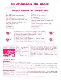 JOURNAL N°5 Juin 1964