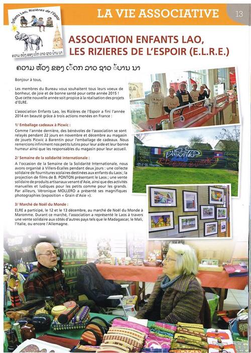 Article bulletin municipal (Février 2015)