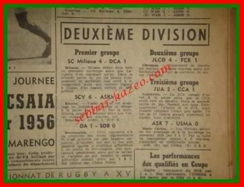 11 mars 1956 : Le patriotisme Mouloudéen