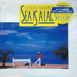 Toshiki Kadomatsu - Sea Is A Lady - Complete LP