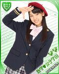 Haruna Iikubo 飯窪春菜 Suugaku♥Joshi Gakuen 数学♥女子学園
