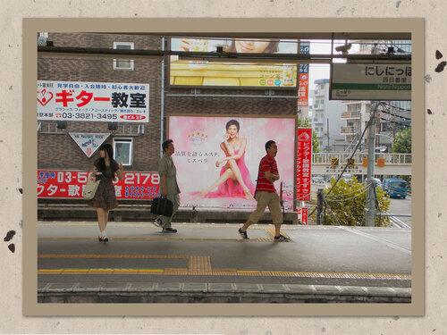 Vues de Tokyo (3ème partie)