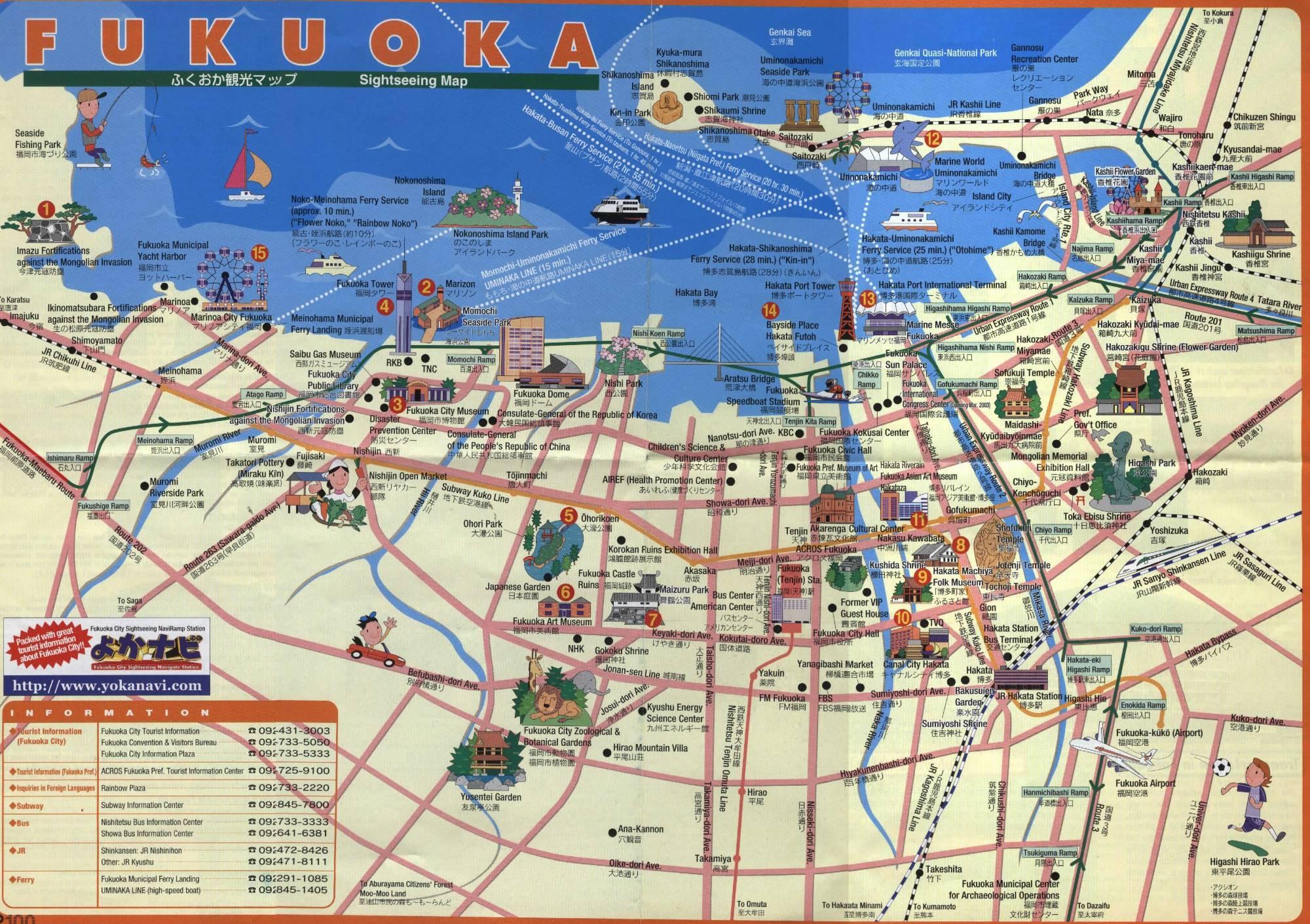carte de Fukuoka