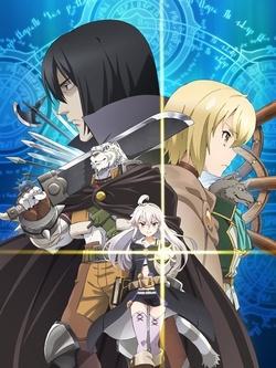 Animes Printemps #2