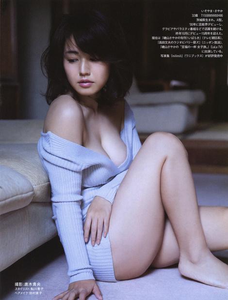 Magazine : ( [FRIDAY] - 11/03/2016 - Yuko Oshima & Sayaka Isoyama )
