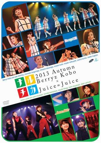 Berryz Kobo&Juice=Juice Live House Tour Fall 2013 ~Naruchika~