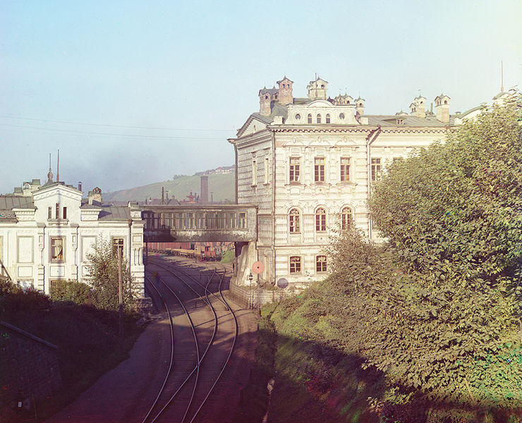 File:Prokudin-Gorsky - Perm. Headquarters of the Ural Railway Administration.jpg