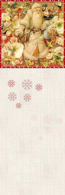 Papiers de Noël