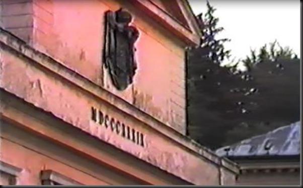 1992 LAZNE KYNZVAERT AVANT RESTAURATION (2)